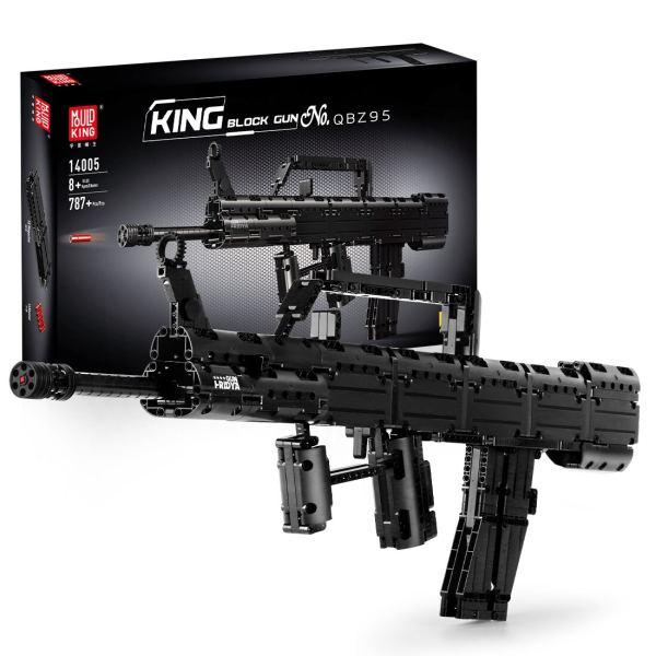787Pcs Type 95 Automatic Rifle Model Building Block Toys