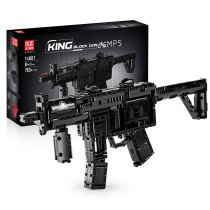783Pcs MP5 Blaster Model Building Block Toys with Motor For Children