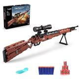 653Pcs 1:1 98K Mauser Model Building Bllock Shooting Blaster Toy With Holographic Sight