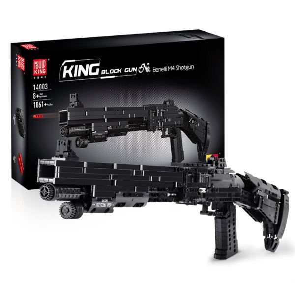 1061Pcs Double Shot M4 Blaster Model Building Block Toys for Children