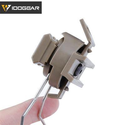 IDOGEAR Tactical Helmet Rail Adapter Set