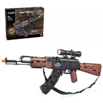 738Pcs 1:1 Assault Rifle Model Building Toys with Holographic Sight