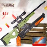 1491Pcs AWM Sniper Blaster with Winchester Scope Model Building Toys for Children