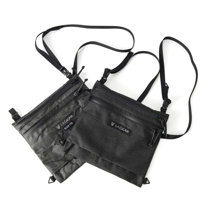 Lii Gear Musette X EDC Outdoor Lightweight Single Shoulder Bag Tactical Molle Chest Bag