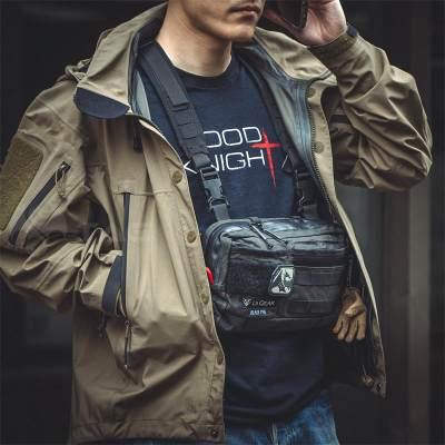 Lii Gear Mr Control Universal Single Shoulder Bag Tactical Chest Bag Waist Bag