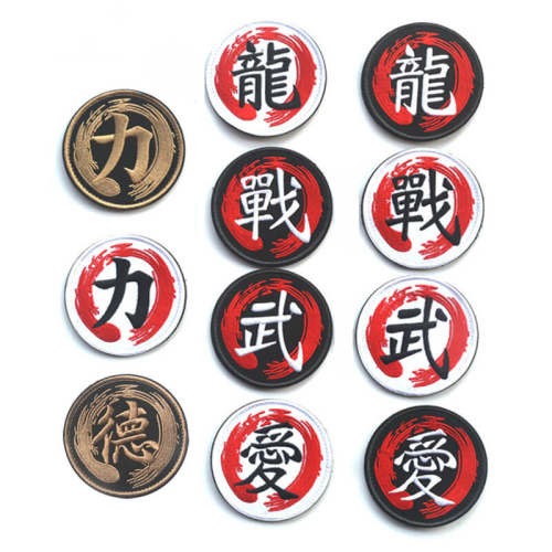 7.5cm Roud Chinese Character Tactical Patch