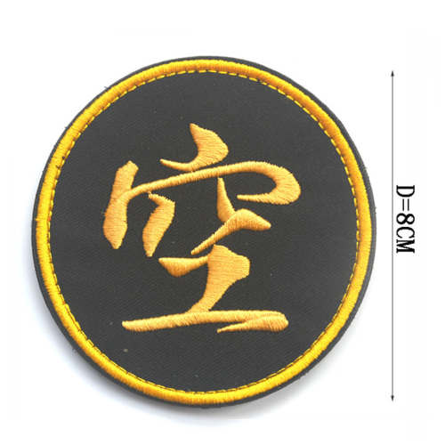 8cm Tactical Military Kanji Embroidered Badge DIY Morale Patches