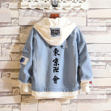 Anime Tokyo Revengers Hooded Coat Denim Jacket Fake-Two-Piece Unisex Youth Trendy Jacket