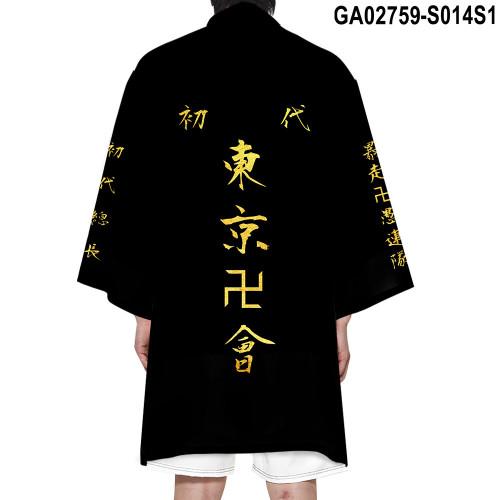 Anime Tokyo Revengers Long Komono Cosplay Costume Cloak Trendy Tops