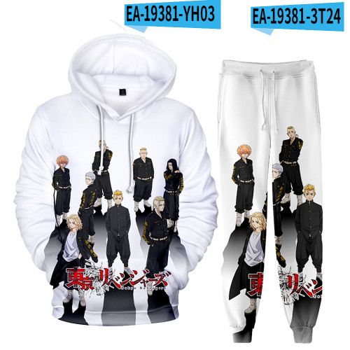 Anime Tokyo Revengers 2 Piece Sweatsuits Hoodie and Jogger Pants Set Unisex Youth