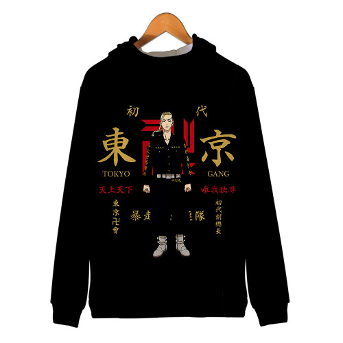 Anime Tokyo Revengers Cosplay Coat Zip Up Hooded Trendy Jacket Unisex Youth