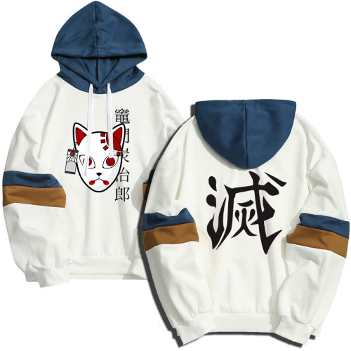 Demon Slayer Youth Unisex Contrast Color Hoodie Casual Street Style Trendy Tops Long Sleeve Demon Slayer Outfit