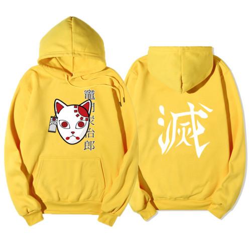 Demon Slayer Youth Unisex Hoodie Casual Loose Hooded Sweatshirt Long Sleeve Pullover Tops