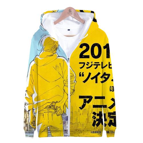 Anime Banana Fish Merch 3-D Color Zipper Jacket Long Sleeve Fleece Inside Hooded Coat