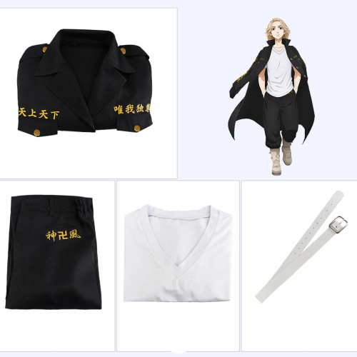 Tokyo Revengers Cosplay Costume Tokyo Manji Gang All Character Cosplay Uniforms Collection