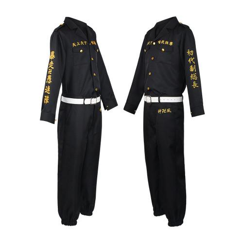 Tokyo Revengers Cosplay Costume Draken Cosplay Costume Uniform Halloween Party Costume
