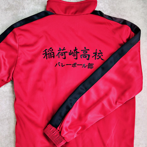 Anime Haikyuu!! Inarizaki High Sports Suit Cosplay Costume Long Sleeve Jacket and Sweatpants Set Halloween Unisex Costume