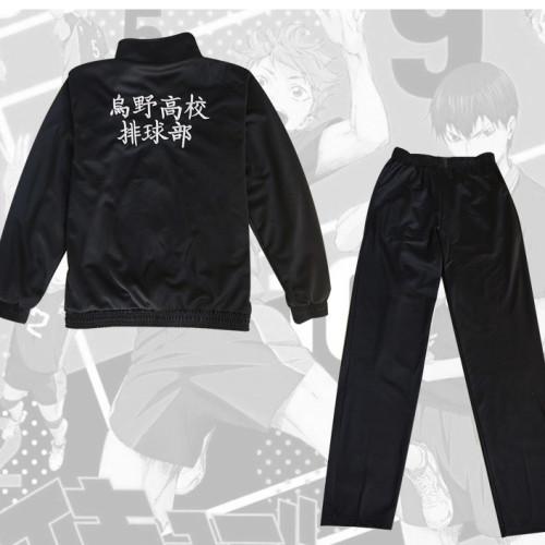 Anime Haikyuu!! Costume Karasuno High Cosplay Uniform Black Sweatsuit Costume Halloween Party Costume