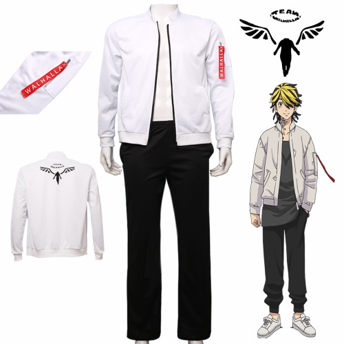 Tokyo Revengers Kazutora Hanemiya Cosplay Costume Full Set White Jacket and Pant Set