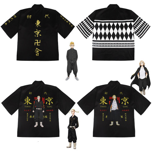 Tokyo Revengers Cosplay Costume Manjiro Sano Ken Ryuguji Cloak Unisex Tokyo Manji Gang Halloween Cosplay Outfit
