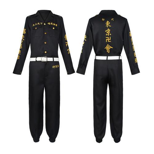 Tokyo Revengers Cosplay Costume Tokyo Manji Gang Member Uniform Costumes