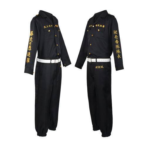 Tokyo Revengers Cosplay Costume 1st Division Captain Takemichi Hanagaki Costume Halloween Costume Uniform