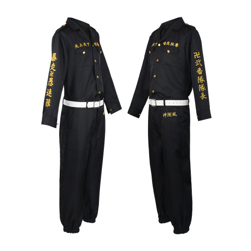 Tokyo Revengers Cosplay Costume  2st Division Captain Takashi Mitsuya Halloween Costume Outfit