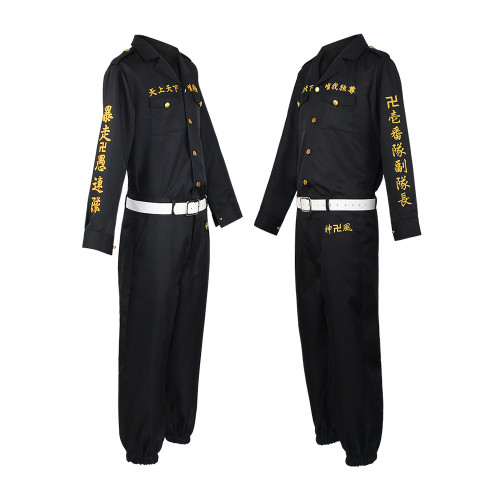 Tokyo Revengers Cosplay Costume Chifuyu Matsuno Halloween Costume