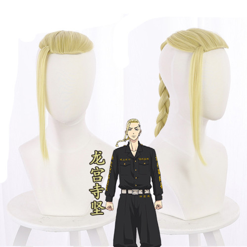 Tokyo Revengers Ken Ryuguji Cosplay Wigs