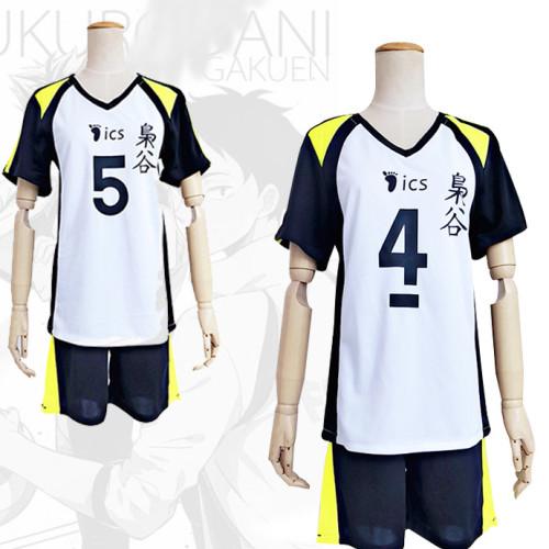 Anime Haikyuu!! Fukurōdani Academy Costume Volleyball Team Cosplay Uniform Halloween Unisex Costume
