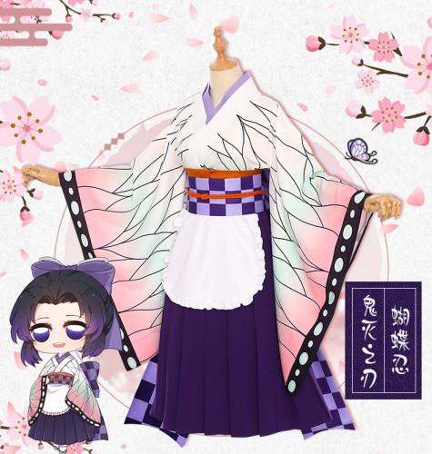 Anime Demon Slayer Cosplay Costume 2021 New Demon Slayer Kimono Maid Costume Lolita Costume