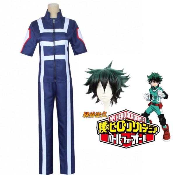 Anime My Hero Academia Midoriya Izuku Deku Training Suit Costume With Wigs Suit Halloween Costume