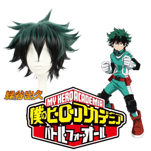 Anime My Hero Academia Midoriya Izuku Deku Cosplay Wigs Green