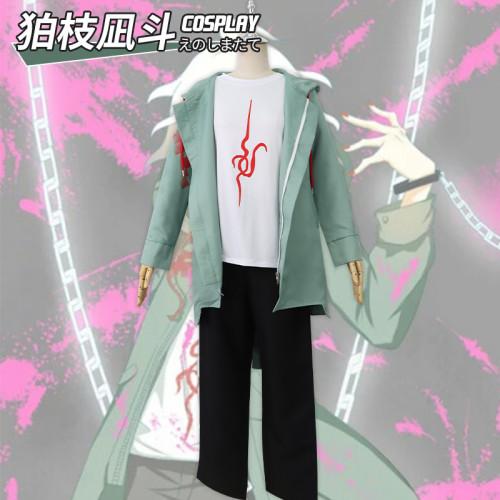 Danganronpa 2: Goodbye Despair Nagito Komaeda Costume Full Set Halloween Costume Outfit