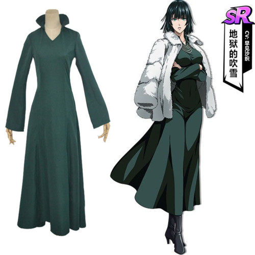 Anime One Punch Man Fubuki Costume Halloween Cosplay Costume Outfit
