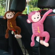 4 Colors Creative Pipi Monkey Tissue Box Cartoon Paper Napkin Tissue Box Car Armrest Box Cute Interior Products Car Accessoriess