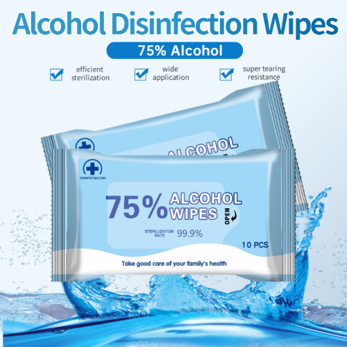 10pcs(1packs) Wipes Soft 75% Alcohol Anti-Bacterial Wet Wipes for Daily Cleaning and Sanitizing Moist Wipes