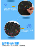10pcs Two-in-one Scratch Art Paper Magic Painting Paper with Drawing Stick Scraping Drawing Toys for Children