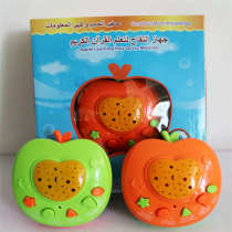Arabic Apple Kuala Lumpur Story Child Puzzle Learning Machine Muslim Baby Toy With Projection Function Gift Montessori Education
