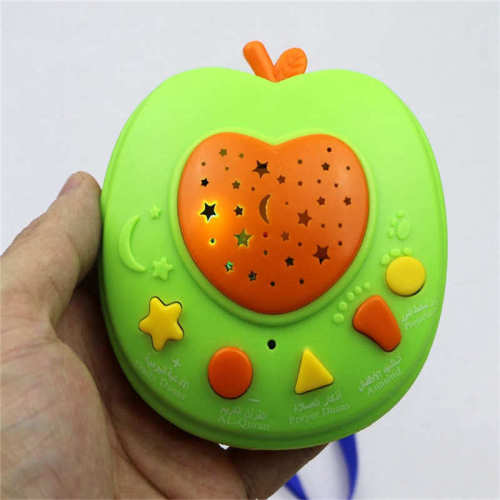 Arabic Apple Kuala Lumpur Puzzle Puzzle Learning Machine Toy with Projection Function Baby Puzzle Toys Early Learning Machine