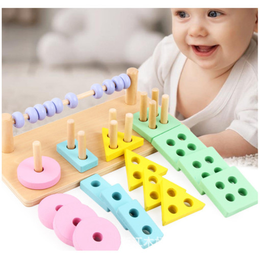 Wooden two-in-one early education puzzle geometric building block shape cognitive calculation beads wooden four-column blocks
