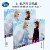 Disney Frozen 2 Series Puzzle Children's Flat Puzzle Aisha 5-7-10 Years Old Educational Toys