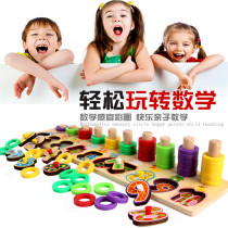 Baby Early Education Wooden Montessori Materials Learning To Count Numbers Cute fruit animal Match Math Toys For Children