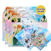 disney princess girls Frozen Snow Cube Sticker Set scene Sticker Children's cartoon DIY puzzle stickers for kids gift