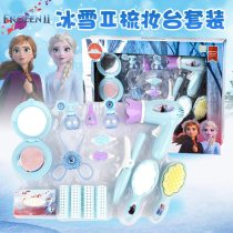 Disney girls Simulation Cosmetics Accessories Dressing table With original box Frozen 2 Girl Makeup Tools Set