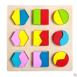 Thicker Increased Building Blocks Geometric Shape Cognition Enlightenment Teaching Aids Children Toys