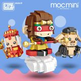 LOZ Mini Blocks Monkey King Figure The Journey To The West Toys for Children Cloud Model Animal Sun Wukong Bricks Dolls DIY 1440