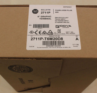 AB Allen Bradley  2711P-T6M20D8