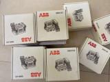 ABB HIEE300661R0001/UPC090AE01