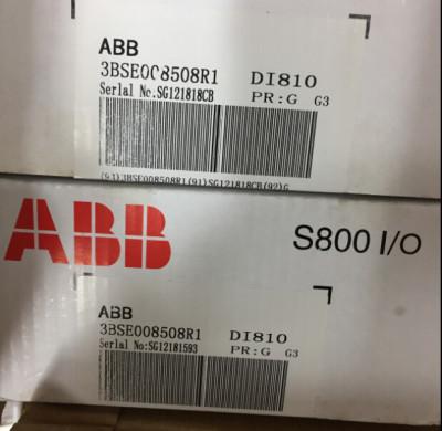 ABB 3BHB004661R0101 KUC711AE101